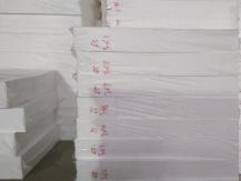 武汉泡沫包装材料